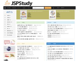 jspstudy.co.kr screenshot