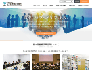 jsri.or.jp screenshot