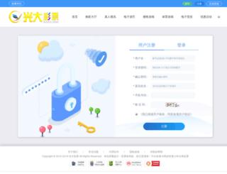 jss-ic.com screenshot
