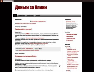 jss3pl.blogspot.fr screenshot