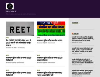 jssodha.wordpress.com screenshot