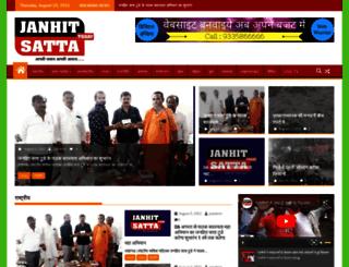 jstlive.com screenshot