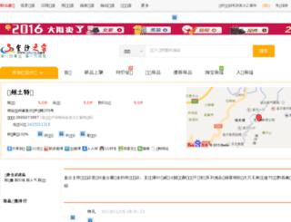 jsttc.0857js.net screenshot
