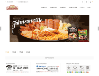 jsvmall.com screenshot