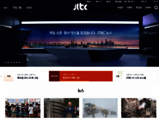 jtbc.joins.com screenshot