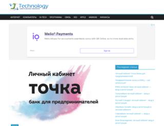jtechnology.ru screenshot