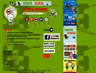 jtf.org.tw screenshot