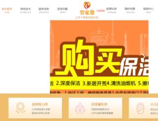 jtfw.com screenshot