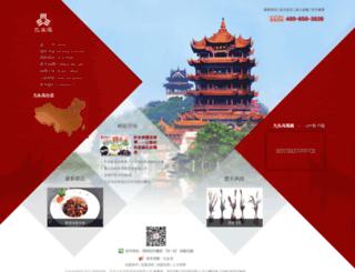 jtniao.com screenshot