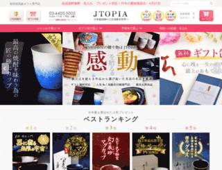 jtopia.co.jp screenshot