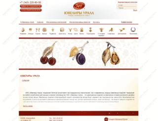 ju-ur.ru screenshot
