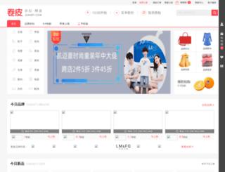 ju.jiukuaiyou.com screenshot