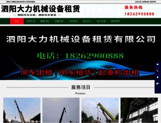 jualdvd-murah.com screenshot