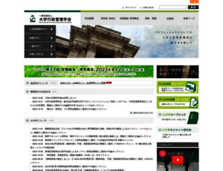juam.jp screenshot
