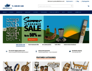judaicawebstore.com screenshot