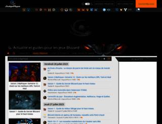 judgehype.com screenshot