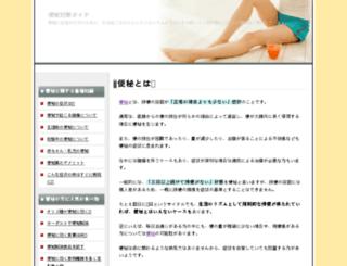 judybats.net screenshot