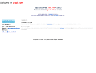 jueai.com screenshot