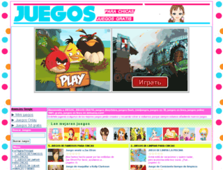 juegos.dehueva.com screenshot