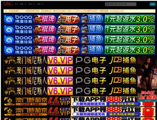 juegosdebugsbunny.com screenshot