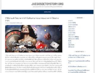 juegosdetoystory.org screenshot