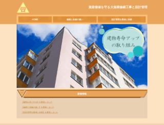 juegosgratisenlinea.info screenshot
