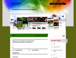 jugalpalweb.wordpress.com screenshot