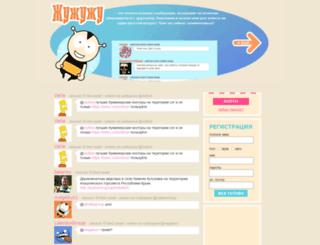 jujuju.ru screenshot