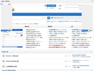 jujumao.cn screenshot