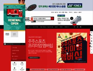 jujusports.co.kr screenshot