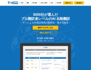 jukkou.com screenshot