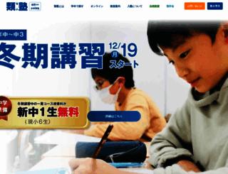 juku.rui.ne.jp screenshot