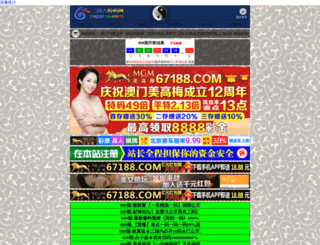 jukuline.com screenshot