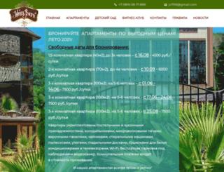 jul-vern.ru screenshot