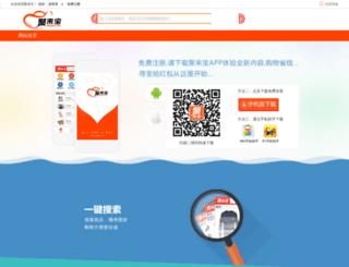 julaibao.com screenshot