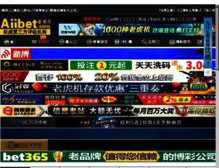 julanenergy.com screenshot