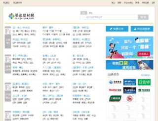 julemei.com screenshot