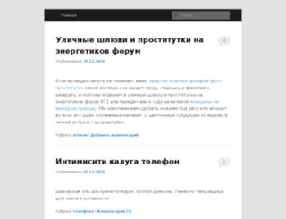 juliabogrova.ru screenshot