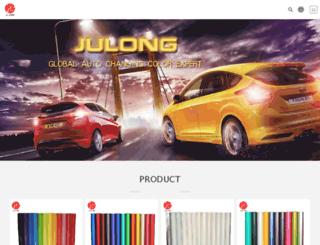julong-ads.com screenshot