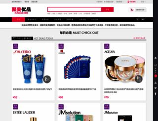 jumei.com screenshot