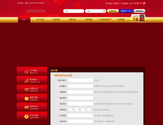 jumpiee.com screenshot