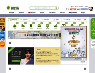 jumpoline.com screenshot