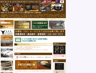 jun-company.jp screenshot