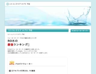 juncle.info screenshot