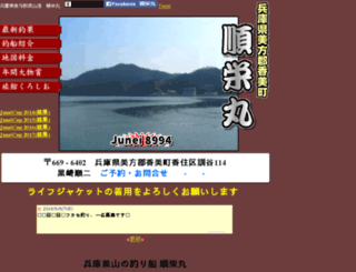 juneimaru.com screenshot