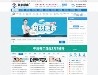 junengxuexiao.com screenshot