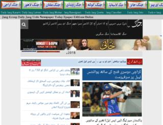 jung.pk screenshot