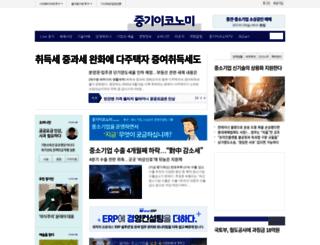 junggi.co.kr screenshot