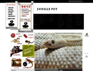 jungle-pet.co.kr screenshot