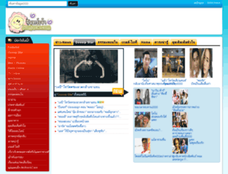 junjaowka.com screenshot